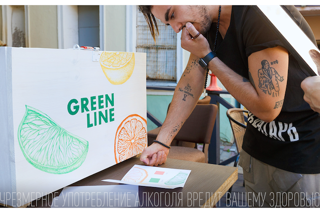 greenline_marketing_by_case_pic_01_630x420_x2.png