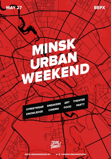 minsk_urban_weekend_20__2591__.jpg