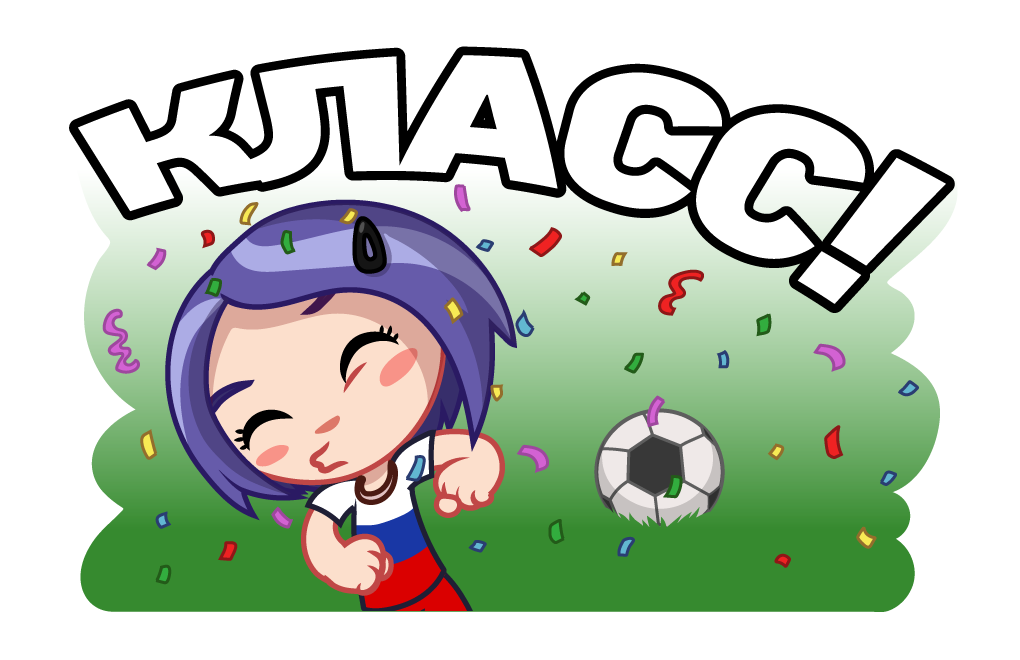 Viber_football_7.png