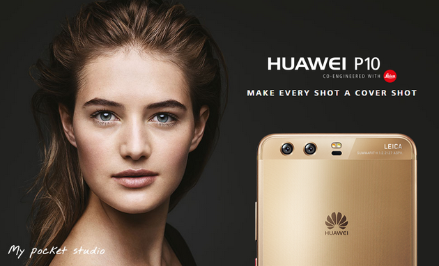 screencapture-consumer-huawei-en-mobile-phones-p10-index-htm-1492421541295_cr.png